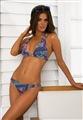 Anahi Gonzales Celebrity Image 32391900 x 1293