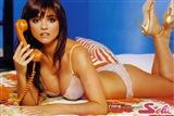 Araceli Gonzalez Celebrity Image 368632000 x 1344