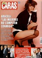 Araceli Gonzalez Celebrity Image 369441190 x 1638