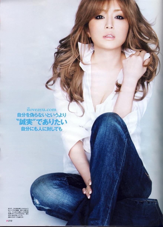 ayumi hamasaki wallpaper - photo #21