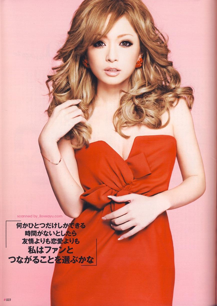 Ayumi Hamasaki Net Worth